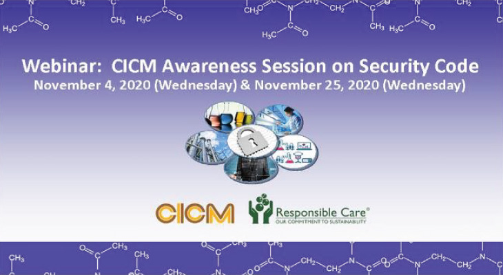 Webinar: CICM Awareness Session on Security Code
